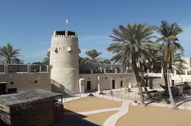 Umm Al Qwain Fort