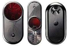 Motorola_Aura