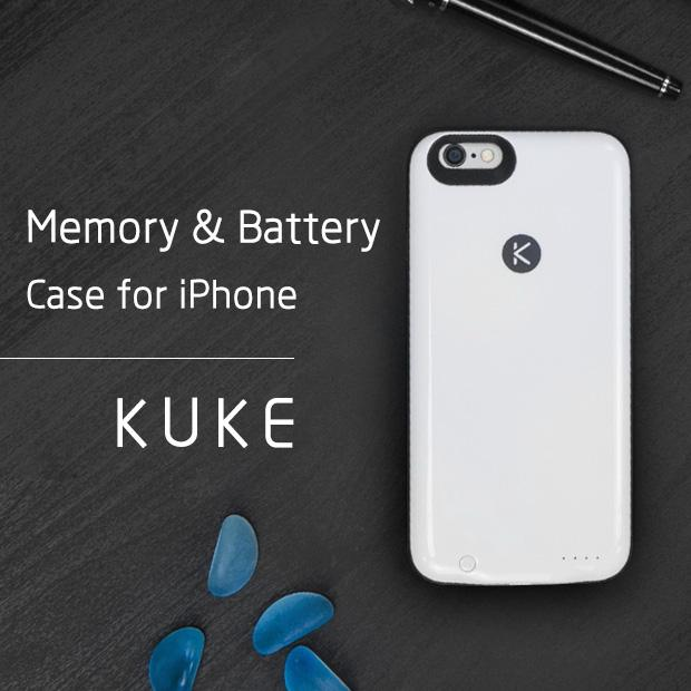smart case kuke